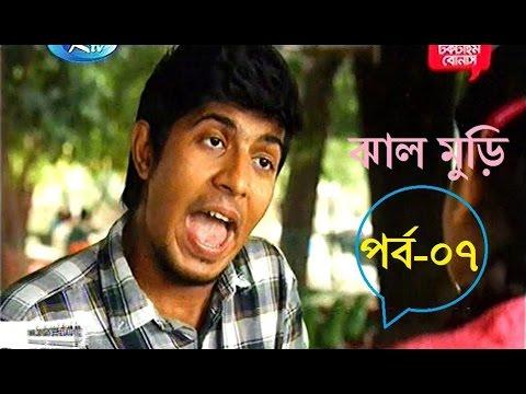 bangla comedy natok 2015 jhal muri part 7