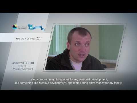 Video feedback of Albert Chereshko, graduate of the Ukraine-Norway project