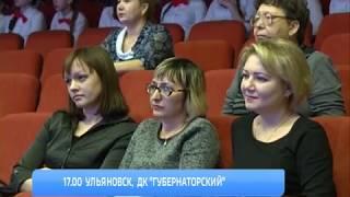 """Фестиваль хоров. Сюжет канала """"Россия-Волга""""."""