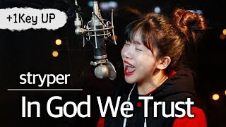 (+1 Key Up) In God We Trust - Stryper | Bubble Dia