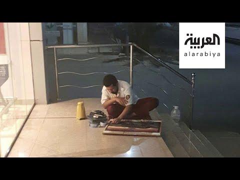 العرب اليوم - شاهد: حارس أمن سعودي يخرج الفنان الذي بداخله في زمن