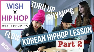 Korean Hiphop (w/ Kasper) | How to Rap in Korean Part 2