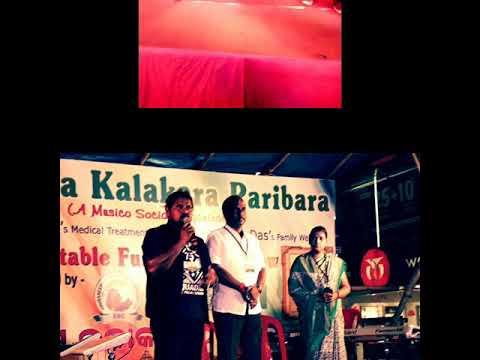Singer Ansuman Profile 6