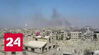 Сирия потребовала от ООН расследовать фосфорные атаки американской коалиции - Россия 24