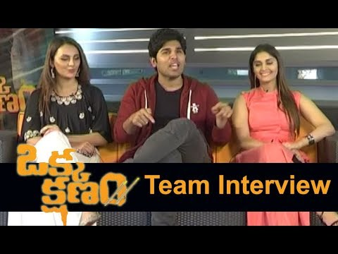 Okka Kshanam Movie Team Interview