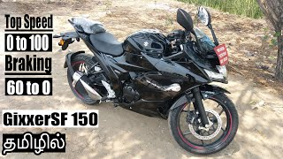2019 New GixxerSF 150 UG Complete Review in Tamil   Top Speed, Braking Test   Tamil   B4Choose