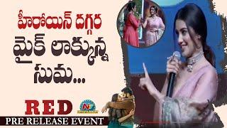 హీరోయిన్ దగ్గర మైక్ లాక్కున్న సుమ | RED Movie Pre Release Event | Ram Pothineni | NTV Ent