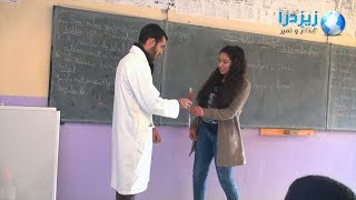 تلاميذ ثانوية محمد السادس بألنيف في مبادرة ضد العنف المدرسي