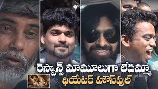 Amma Rajyam Lo Kadapa Biddalu Movie Genuine Public Talk   Ram Gopal Varma   Manastars