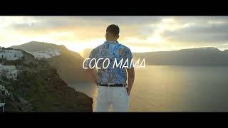 DARDAN ~ COCO MAMA TRAILER