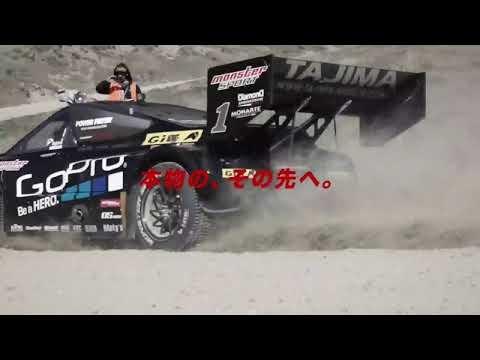 フォーミュラドリフトジャパン 第2戦エビスサーキット TOP32フル動画