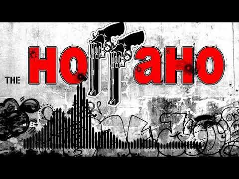 Ноггано - Пьяница ft. Скриптонит