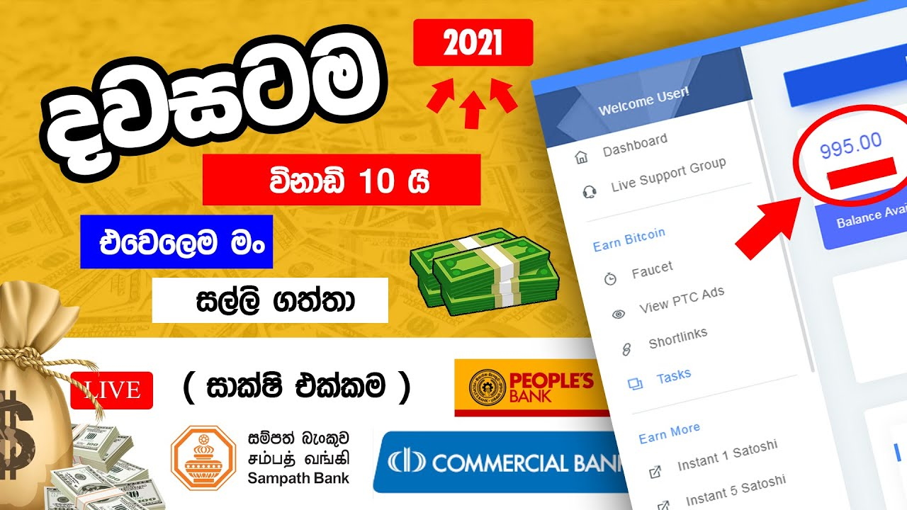 Make money online with google make money online part-time task online company e commerce thumbnail
