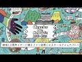 Czecho No Republic、ベストアルバムのトレーラー映像公開 トーク生配信番組が決定