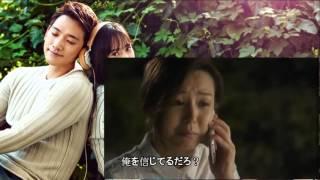 僕にはとても愛らしい彼女、私5話韓国ドラマ日本語字幕
