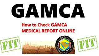 Gamca medical for kuwait - मुफ्त ऑनलाइन वीडियो