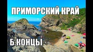 Приморский край Россия море отдых прыжок с 12 метровой высоты в бездну лето 2018 блог