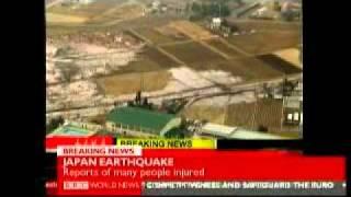 BBC - JAPAN Tsunami 2