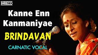 Kanne Enn Kanmaniyae  Brindavan Bhajan