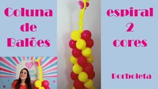 Este vídeo ensina passo a passo como fazer uma coluna espiral de 2 cores com uma linda borboleta no topo. Uma ideia super diferente para decorar suas festinhas!!! www.amofestas.com