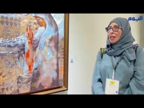 55 فنانًا وفنانة في معرض «أساسي» بالقطيف