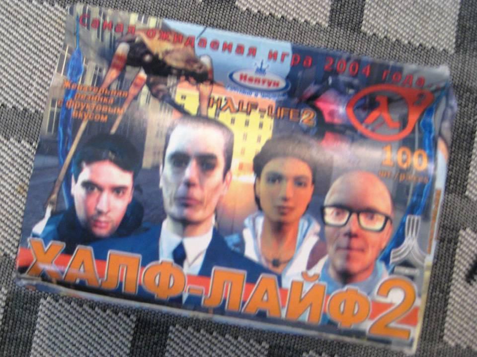 Unboxing Half-Life 2: The Bubblegum