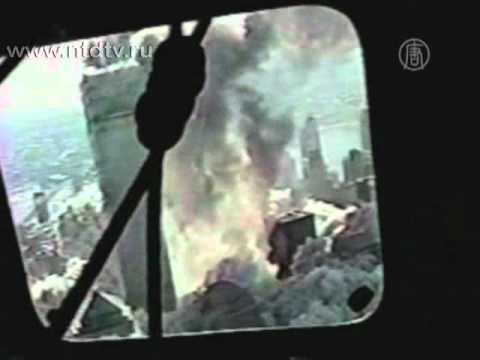 Обнародовано новое видео теракта 11 сентября