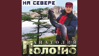 Музыка диалоги о рыбалке