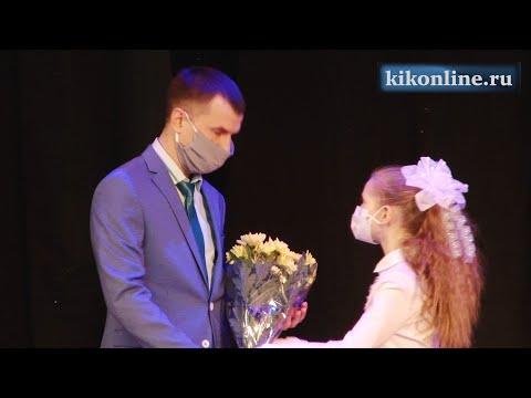 """Открытие конкурса """"Учитель года - 2021"""""""