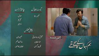 Hum Kahan Ke Sachay Thay Episode 10 Promo Hum Tv