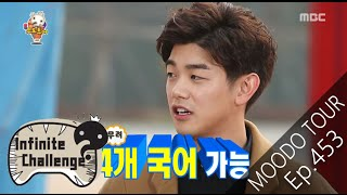 [Infinite Challenge] 무한도전 - 'Infinite Challenge tour' one day interpreter 'Eric Nam' 20151107