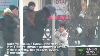 Реакция алматинцев на замерзающего на остановке мальчика