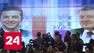 Схватка не закончена: Рада обсуждает, как подрезать крылья Зеленскому - Россия 24