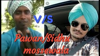 So High Mossewala | Pawan Moosewala | Sidhu Moose Wala | Ucchiyan Ne Gallan Moosewla | Fun Valley