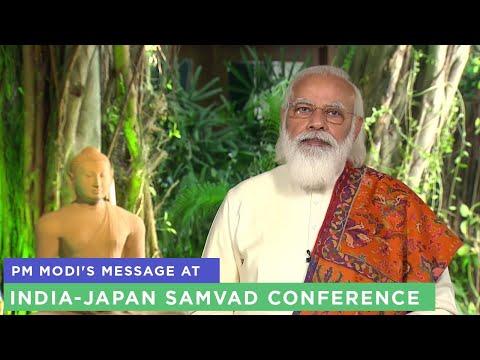 भारत-जापान सम्मेलन सम्मेलन में पीएम मोदी का संदेश