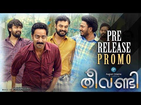 Theevandi Movie Pre Release Promo | August Cinemas | Tovino Thomas | Fellini TP | Samyuktha