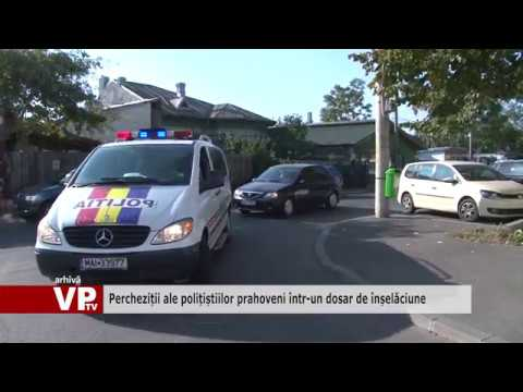 Percheziții ale polițiștilor prahoveni într-un dosar de înșelăciune