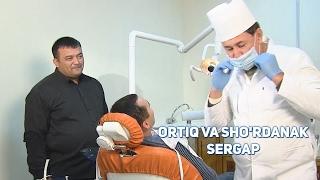 Ortiq Sultonov va Sho
