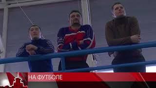 Зимний чемпионат по футболу проходит в Магадане