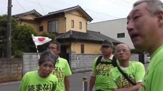 28.9.3朝日新聞不買運動ぶらり幕張馬加歴史の探究編20