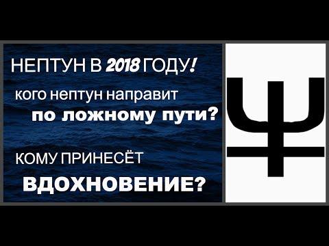 Шестопалов с.в книга кармическая астрология