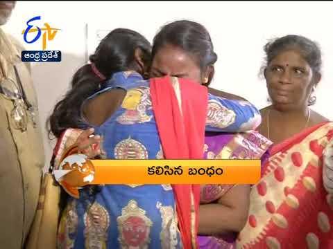 8 PM | ETV 360 | News Headlines | 10th December 2019 | ETV Andhra Pradesh