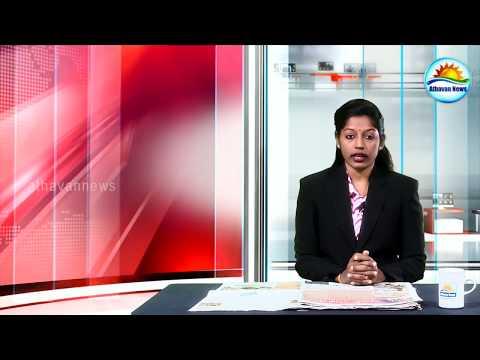 News paper in Sri Lanka : 16-08-2017