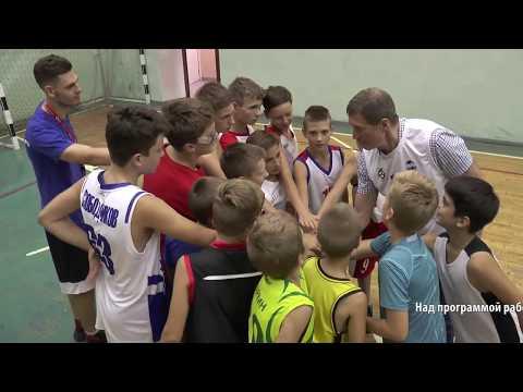 Баскетболизация. Выпуск №28 от 23 сентября