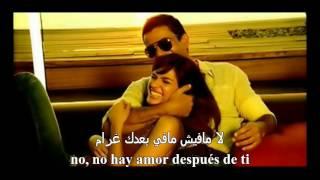 Amr Diab -- Ya Albaha español / عمرو دياب - يا قلبها