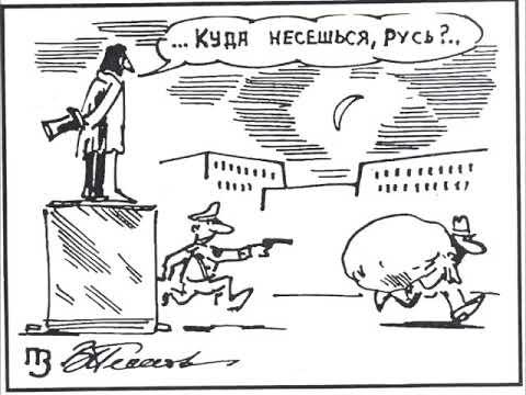 Vitaly Peskov 2