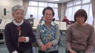 【ご近所サークル図鑑】守山琵琶湖よし笛アンサンブル
