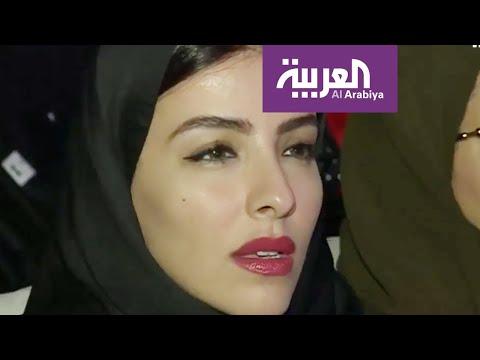 العرب اليوم - شاهد: السعودية تحتفي بنسائها في يوم المرأة العالمي