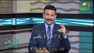 الطب البديل والعظام ح 1 برنامج ناقص واحد مع الدكتور أسامة حجازى
