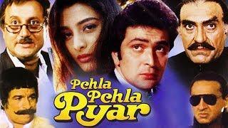 Pehla Pehla Pyar (1994) Full Hindi Movie   Rishi Kapoor, Tabu, Anupam Kher, Kader Khan
